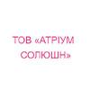 ТОВ «АТРІУМ СОЛЮШН» ТОВ «АТРІУМ СОЛЮШН»