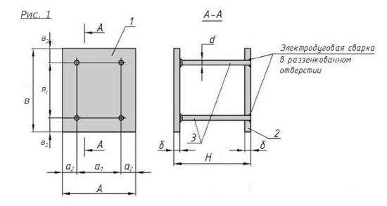 Схема закладной детали МН-201-209 компании InoxMetal